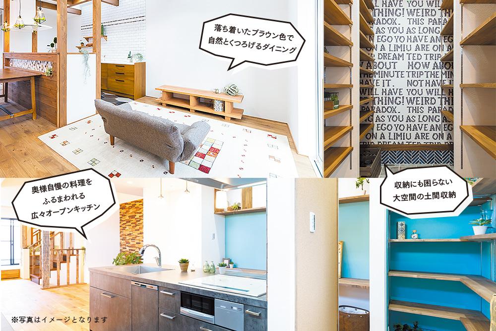 【モダン×ブラウン】カフェ風の大人の落ち着きのあるお家